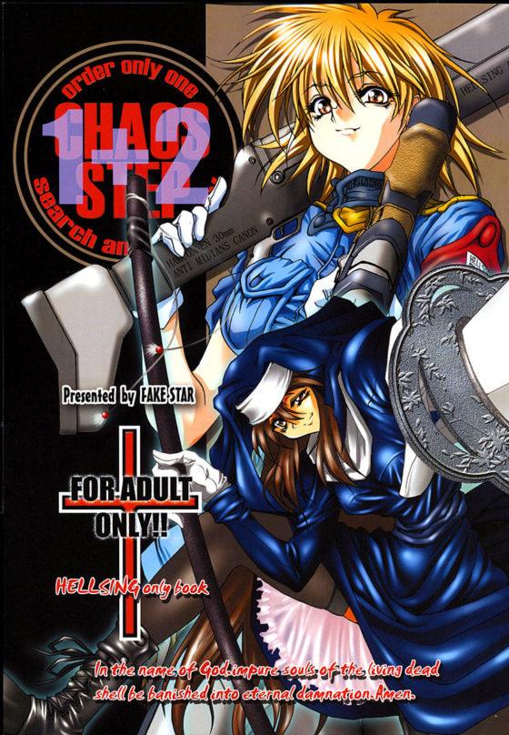 Hellsing Doujinshi CHAOS STEP 1+2