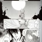 Hellsing Doujinshi DAYDREAM, NIGHTMARE