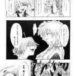 Hellsing Doujinshi CHAOS STEP 4