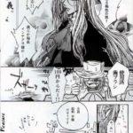 Hellsing Doujinshi Taiman Gently