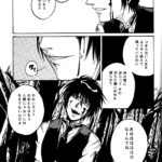 Hellsing Doujinshi Thread of Steel