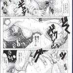Hellsing Doujinshi Kurutteirufuri