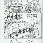 Hellsing Doujinshi Sennen de Mannen