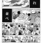 Hellsing Doujinshi Nightmare after Christmas