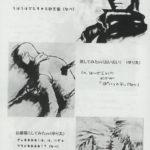 Hellsing Doujinshi Totenkopf