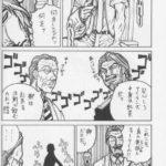Hellsing Doujinshi Susume Herusingo Ikaryaku