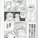 Hellsing Doujinshi Hydrophobia Kyoken