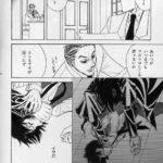 Hellsing Doujinshi Ja Aundessen 2
