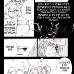 Hellsing Doujinshi В твоем мире