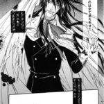 Hellsing Doujinshi Kuroi Zaki