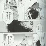 Hellsing Doujinshi Ja Aundessen 5
