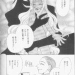 Hellsing Doujinshi Sin Eater