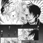 Hellsing Doujinshi Scarlet