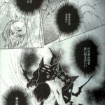 Hellsing Doujinshi Ja Aundessen 1