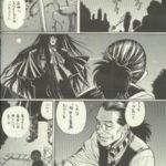 Hellsing Doujinshi Avalon