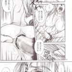 Hellsing Doujinshi Thirsty Dog
