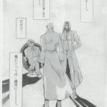 Hellsing Doujinshi Sennen Oukoku Millenium