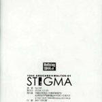 Hellsing Doujinshi Stigma