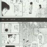 Hellsing Doujinshi Ja Aundessen 4