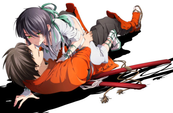 Ёити и Тоёхиса