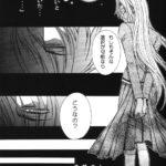 Hellsing Doujinshi Black Maria