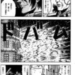 Hellsing Doujinshi Worst
