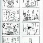 Hellsing Doujinshi Ja Aundessen 6