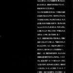 Hellsing Doujinshi Ja Aundessen 7
