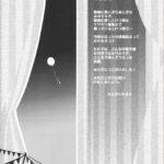 Hellsing Doujinshi Circus Night