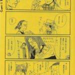 Hellsing Doujinshi Untitled Graphics
