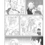 Hellsing Doujinshi BE SOLID&ETC
