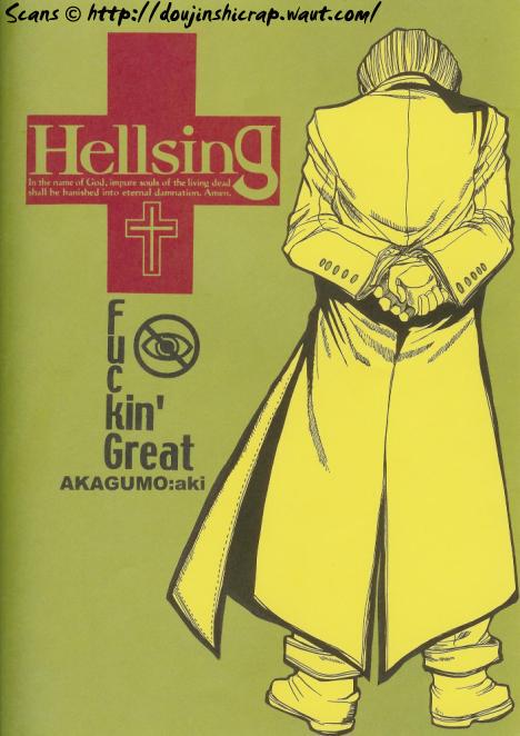 Hellsing Doujinshi Fuckin Great