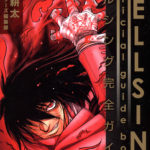 Hellsing official guidebook