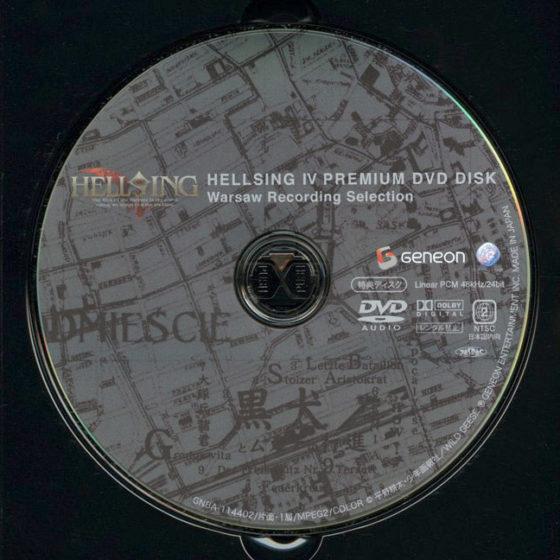 HELLSING IV PREMIUM DVD DISK Warsaw Recording Selection