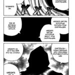 темный лорд