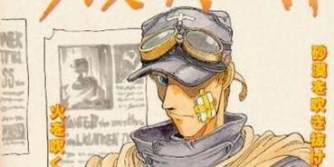 Desert bodyguard\Телохранитель пустыни