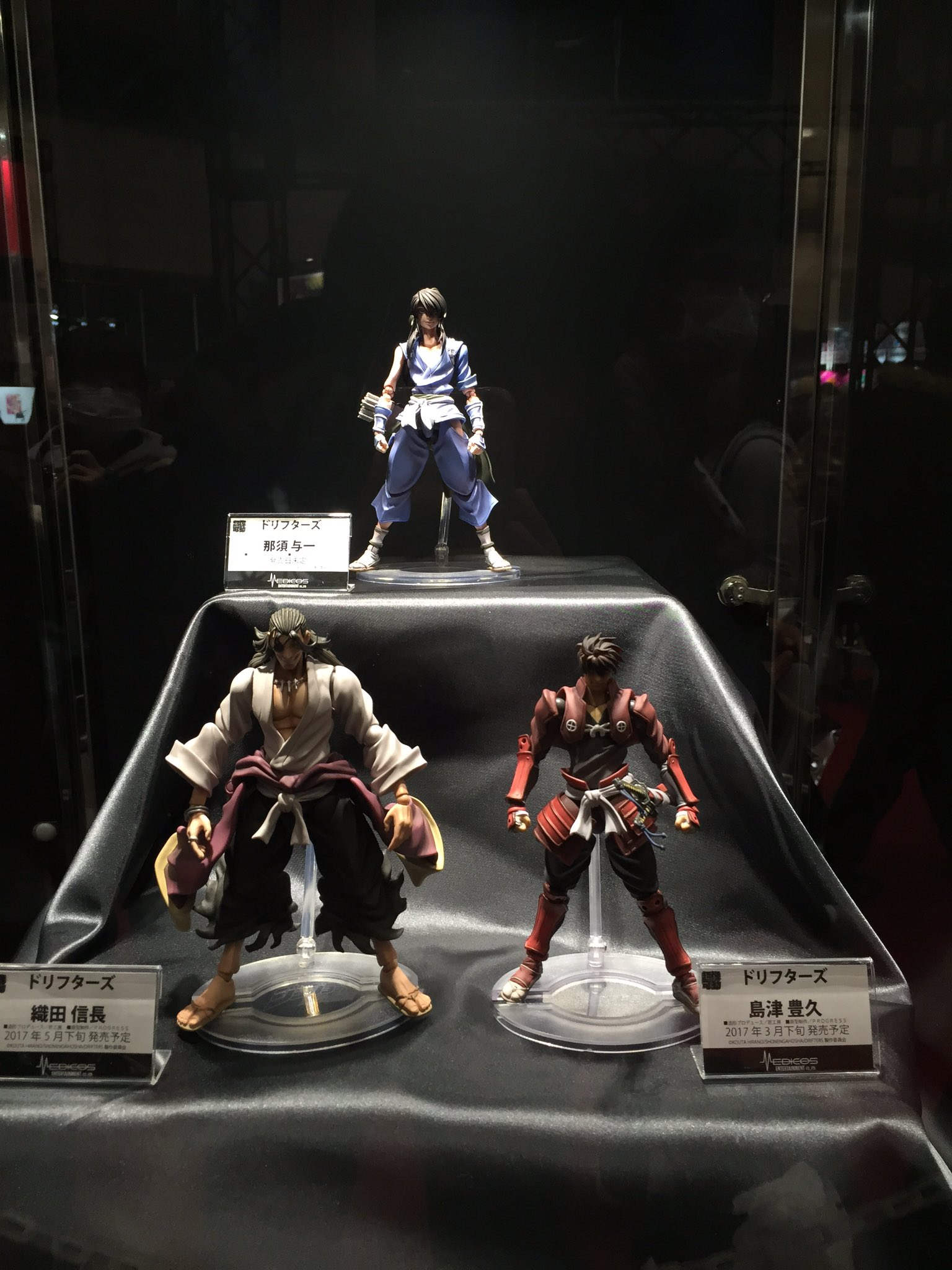 drifters action figurines