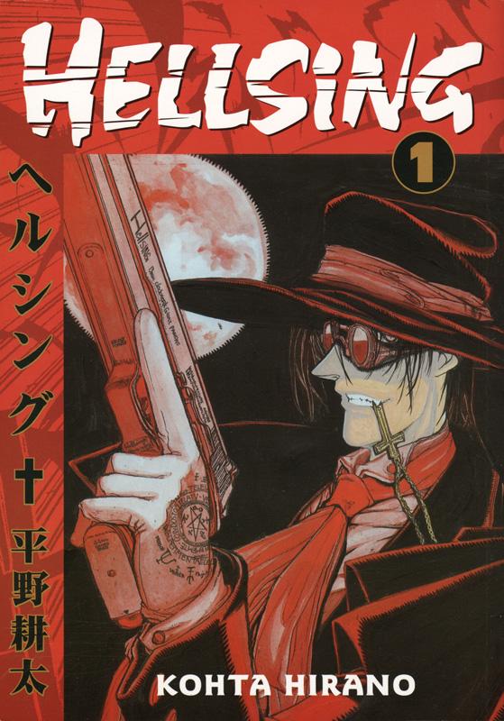 Hellsing Manga Vol 1
