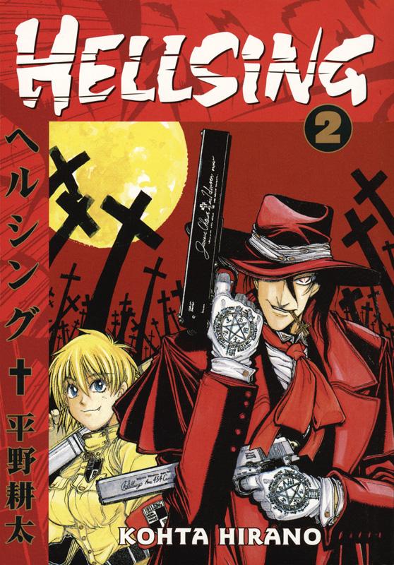 Hellsing Manga Vol 2