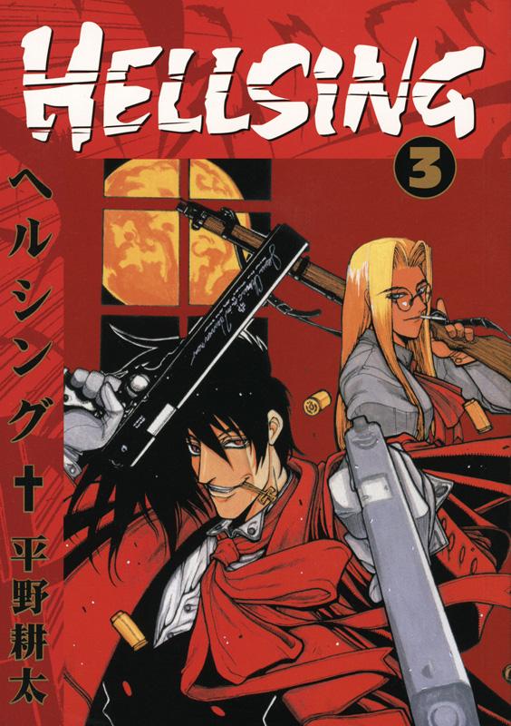 Hellsing Manga Vol 3