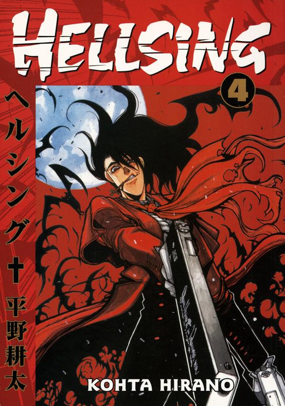 Hellsing Manga Vol 4