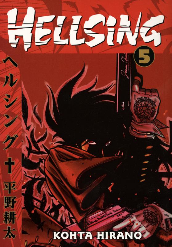 Hellsing Manga Vol 5