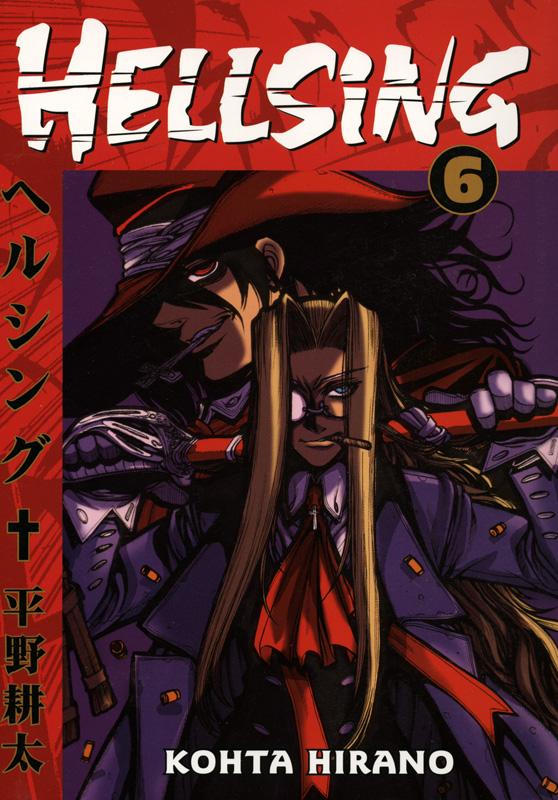 Hellsing Manga Vol 6