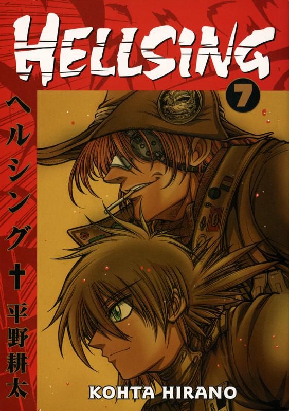 Hellsing Manga Vol 7