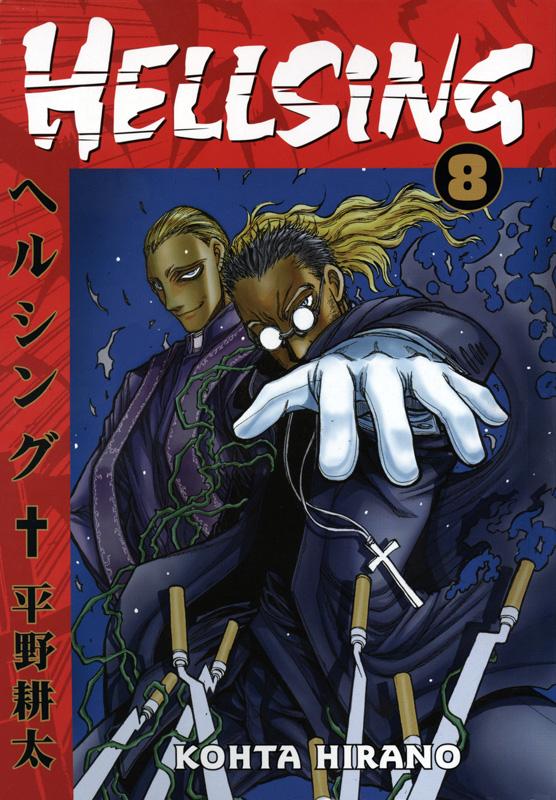 Hellsing Manga Vol 8