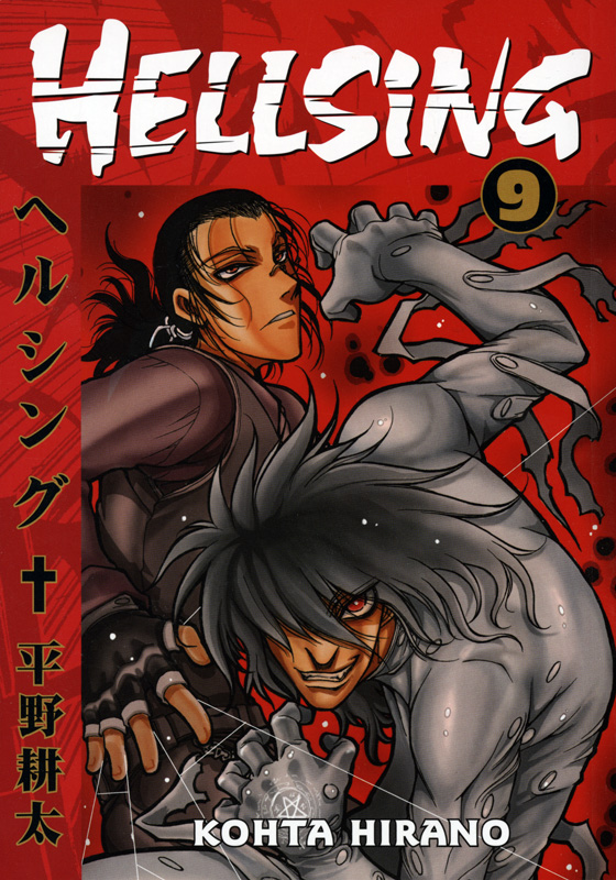 Hellsing Manga Vol 9