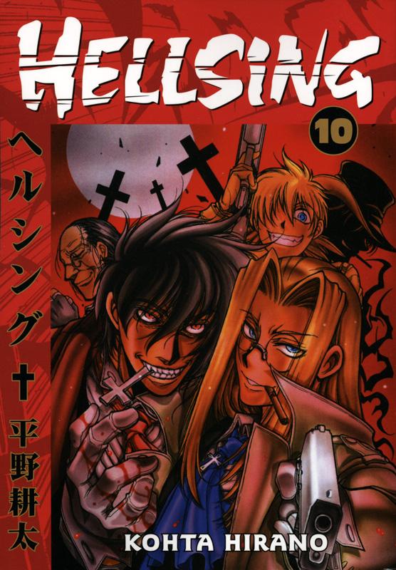 Hellsing Manga Vol 10