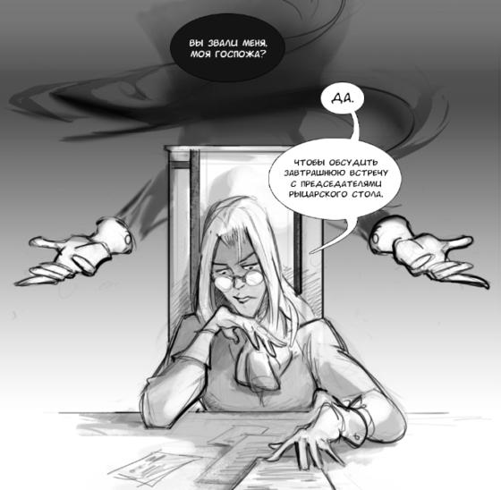 Hellsing Alucard Integra [10 фото]