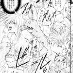 Hellsing Doujinshi CHAOS STEP 5