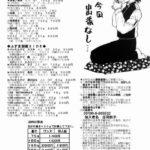 Hellsing Doujinshi Kan O Tataku Onna
